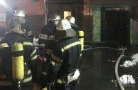 В Киеве на Печерске горел салон красоты в подвальном помещении жилого дома