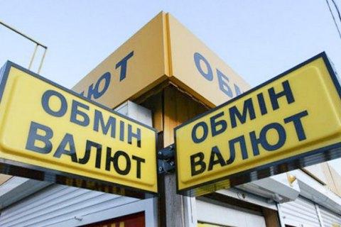 У поштових відділеннях України можна буде обміняти валюту