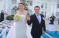 Свадьба дочери экс-министра соцполитики обошлась в 600 тысяч долларов