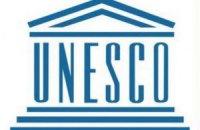 ЮНЕСКО считает Крым украинским, - МИД