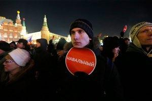 Навальний анонсував серію масових акцій протесту