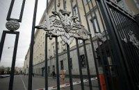 В Минобороны РФ назвали задержанных спецназовцев бывшими военными