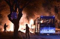 В Анкаре прогремел мощный взрыв, есть погибшие (обновлено, добавлено видео)