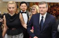 Жена подарила Вилкулу 26 млн гривен
