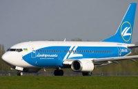 """Суд вирішив повернути авіакомпанію """"Дніпроавіа"""" державі"""
