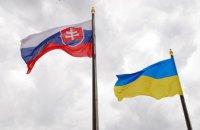 Словаччина-Україна: будуючи стратегічне партнерство?