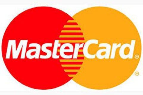 Еврокомиссия оштрафовала MasterCard на 570,6 млн евро за завышенную комиссию