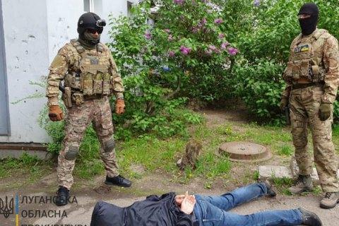Жителя Сєвєродонецька засудили до 8 років тюрми за держзраду