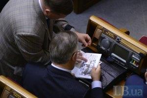 Литвин спробує умовити депутатів не агітувати в Раді