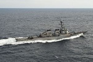 США разместили эсминец у побережья Южной Кореи