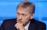 Прес-секретар Путіна вважає, що немає значення, чи визнає Україна анексію Криму