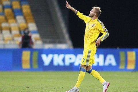 Збірна України обіграла Туреччину в Харкові