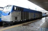Цена локомотивов General Eleсtric составила $4,68 млн за единицу
