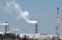Україна звернеться в ОЗХЗ з приводу викидів у Армянську