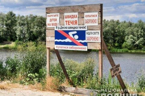 В Киевской области с начала лета утонули пятеро детей