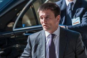 Украина скоро начнет переговоры с Россией о Крыме, - Климкин
