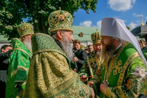 УПЦ МП возвела в митрополиты иерарха из ОРЛО