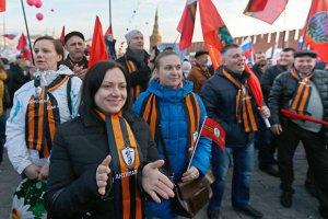 Більшість росіян очікують позитивних наслідків від анексії Криму, - опитування