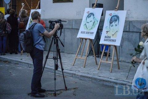 """У МЗС РФ назвали заклики США відпустити Савченко і Сенцова """"спробою виправдати тероризм"""""""
