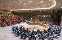 США звинуватили Росію у зловживанні правом постійного члена Радбезу ООН