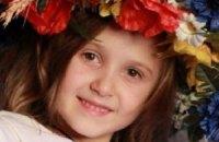 """6-летняя украинка выиграла конкурс """"Мини-мисс Вселенная-2011"""""""