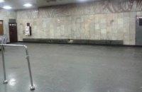 Киевский метрополитен начал сносить киоски на станциях