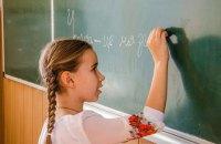 Як новий закон про освіту може врятувати Україну і до чого тут Путін?