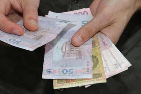 Гройсман назвал новый размер минимальной заработной платы
