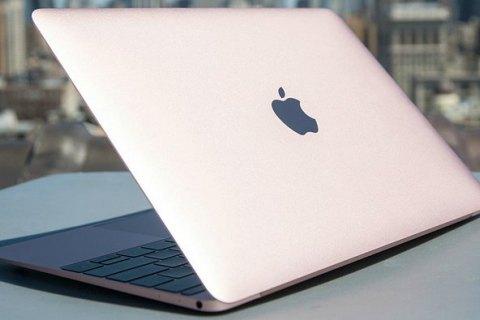 Коли краще взяти Macbook, а коли - ноутбук іншого бренду?