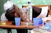 Украинские школьники ходят на уроки пьяными - СМИ