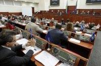 Киевраду покинули три депутата