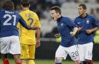 """Франция примет Украину на """"Стад де Франс"""""""