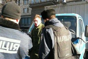 З'явився перший список затриманих майданівців (СПИСОК)