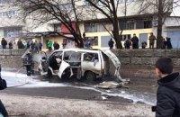 У Харкові підірвали машину комбата (оновлено)