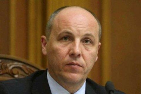 Парубій про прохання Зеленського скликати позачергове засідання Ради: за два дні до виборів запал вичерпався