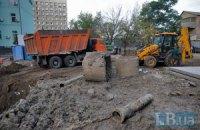 В Киеве то засыпают землей, то вырывают снова котлован на незаконной стройке (ОБНОВЛЕНО)