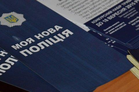 Стартовал набор в патрульную полицию Кировограда и Кривого Рога