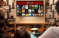 Онлайн-кинотеатр Netflix начал работать в Украине