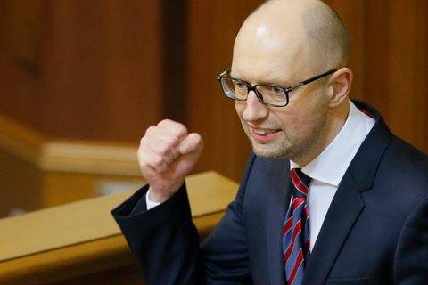 Яценюк розраховує на прийняття закону про спецконфіскацію протягом наступного тижня