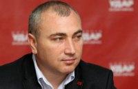 Глава Ровенской области ушел в отставку из-за нового закона о госслужбе (обновлено)
