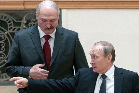 Погоджуйтеся або забирайтеся. Путін поставив руба питання про поглинання Білорусі