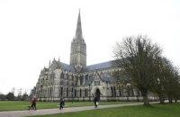 Солсбері назвали найкращим містом для життя в Британії