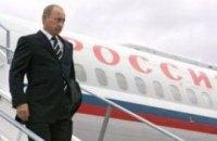 Путин приземлился в Крыму
