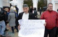 Держдума лобіює серед росіян ЄС спостерігачів для Криму? (документ)