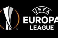 Оголошено символічну збірну Ліги Європи сезону-2020/21