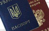 Закон о биометрических паспортах подорвет отмену виз для Украины
