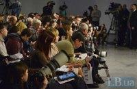 ОБСЕ призывает украинских и российских журналистов к диалогу