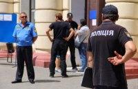 В Одесском медуниверситете пытаются сорвать работу и.о. ректора