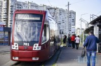 Киев принял решение возобновить работу общественного транспорта