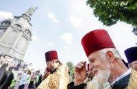 У Києві розпочалися заходи з нагоди Дня хрещення Русі, зокрема хресна хода